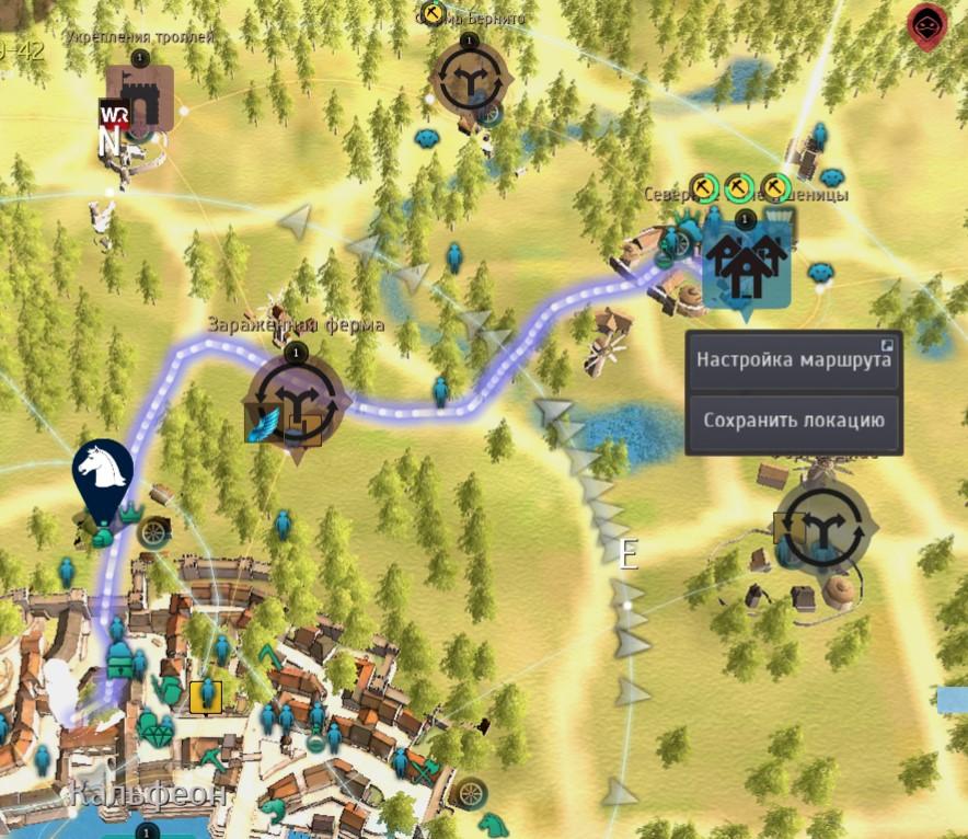 Марта на карте
