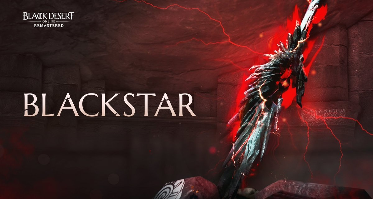 Основное оружие черной звезды, квест характеристики и заточка в БДО