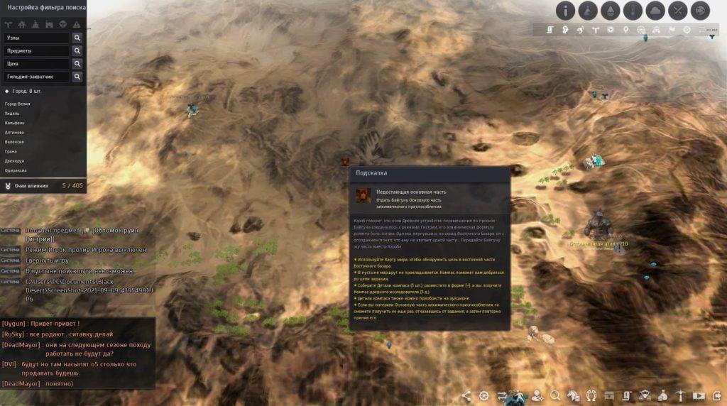 Байгун на карте